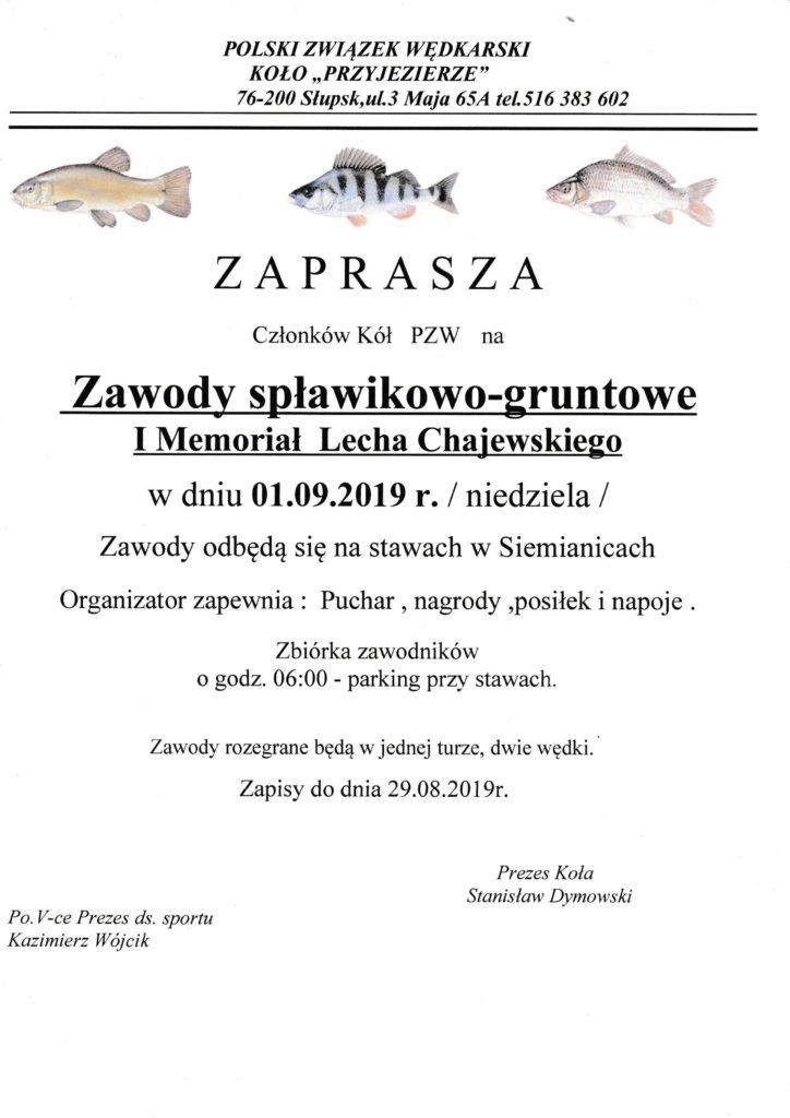 Memoriał Lecha Chajewskiego